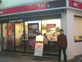 koenji-chiyoda8.jpg