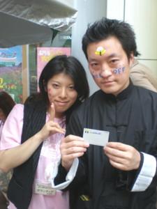 koenji-daidogei40.jpg