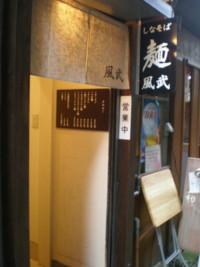 koenji-fubu2.jpg