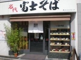 koenji-fujisoba1.jpg