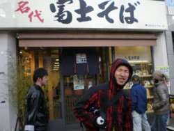 koenji-fujisoba6.jpg