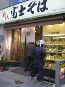 koenji-fujisoba9.jpg