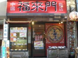 koenji-fukuraimon1.jpg