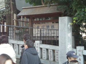koenji-goaisatsu3.jpg