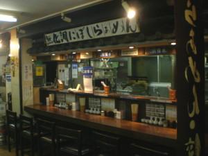 koenji-hiraishi5.jpg