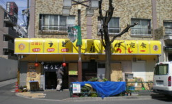 koenji-katsura1.jpg