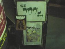 koenji-kissa-progre28.jpg