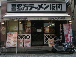 koenji-koboshi1.jpg