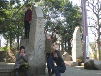 koenji-mabashi-park1.jpg