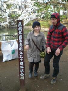 koenji-mabashi-park10.jpg