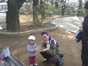koenji-mabashi-park22.jpg