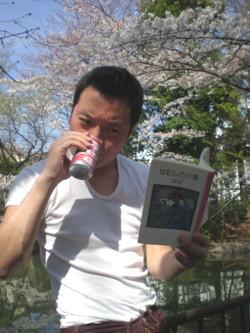 koenji-mabashi-park4.jpg