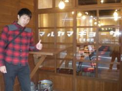 koenji-maruyama-gyoza3.jpg