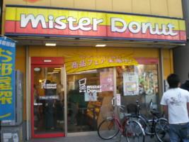 koenji-mister-donut1.jpg