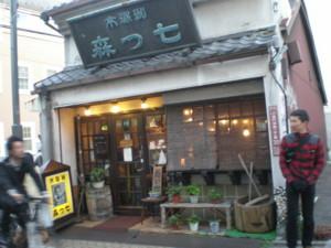 koenji-nanatsumori1.jpg