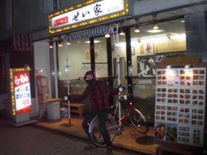koenji-seiya10.jpg