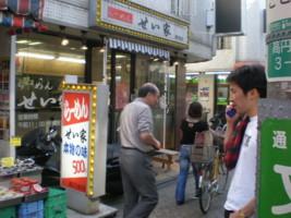 koenji-seiya20.jpg
