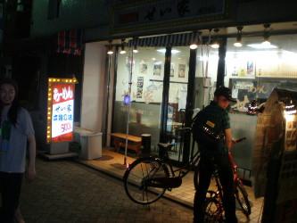koenji-seiya3.jpg