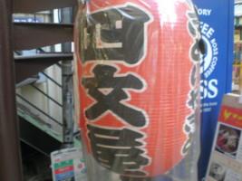 koenji-shimonya11.jpg