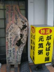 koenji-shinasobaya3.jpg
