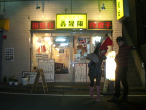 koenji-shinseisyo2.jpg