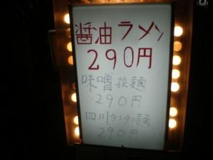koenji-shinseisyo3.jpg