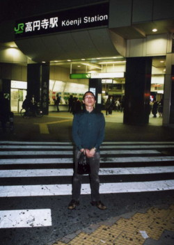koenji-station1.jpg