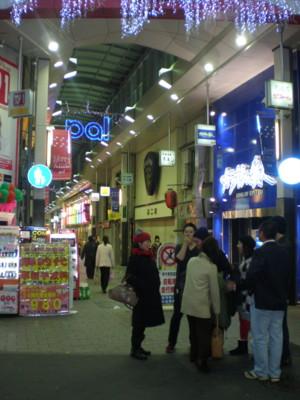 koenji-street21.jpg