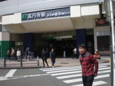 koenji-street25.jpg