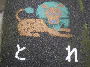 koenji-street37.jpg