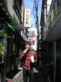 koenji-street45.jpg