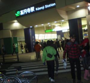 koenji-street9_20090102145140.jpg
