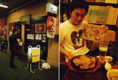 koenji-tachibana1.jpg