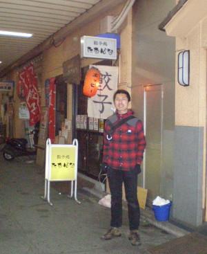 koenji-tachibana5.jpg