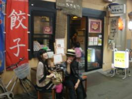 koenji-tachibana8.jpg