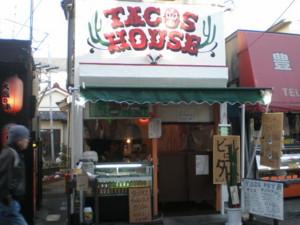 koenji-tacos-house1.jpg