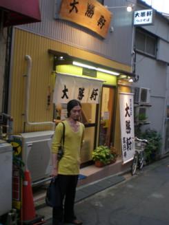 koenji-taisyoken1.jpg