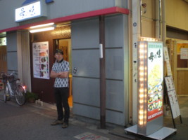 koenji-taste-of-mother2.jpg