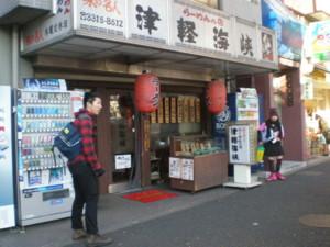 koenji-tsugarukaikyo1.jpg
