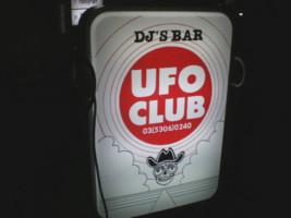 koenji-ufo-club1.jpg