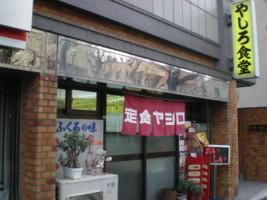 koenji-yashiro1.jpg