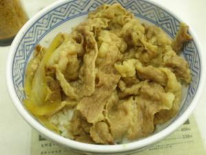 koenji-yoshinoya2.jpg