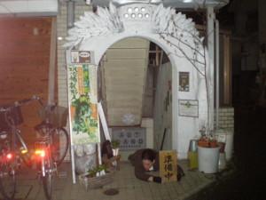 koganei-street3.jpg