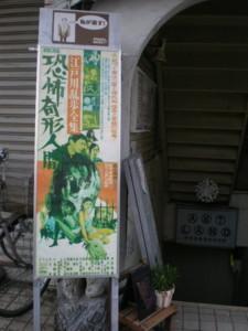 koganei-street4.jpg