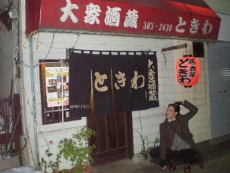 koganei-tokiwa1.jpg