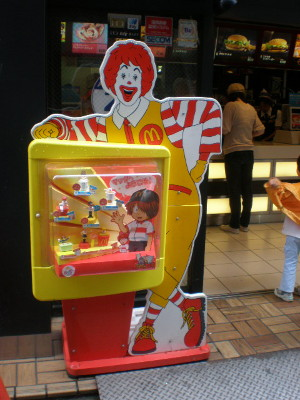 mcdonalds-happyset7.jpg