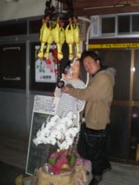 mitaka-comaneci2.jpg