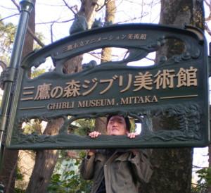 mitaka-ghibli-museum18.jpg