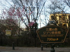 mitaka-ghibli-museum4.jpg