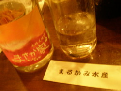 mitaka-hatahata22.jpg